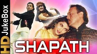Shapath 1997 | Full Video Songs Jukebox | Mithun Chakraborty, Jackie Shroff, Ramya Krishna