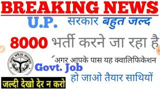 BREAKING NEWS -UP GOVT. JOB UPDATE ALMOST 8000 VACANCY WATCH THIS ***