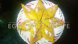Ande ki mithai [egg sweet recipe] how to make egg sweet recipe