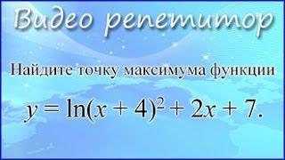 Видео уроки ЕГЭ 2017 по математике. Задания 12
