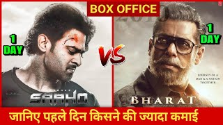 Saaho vs Bharat, Saaho 1st Day Collection, Prabhas, Shraddha Kapoor, Saaho Box Office Collection,