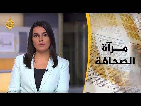 مرآة الصحافة الثانية 19/3/2019  - نشر قبل 3 ساعة