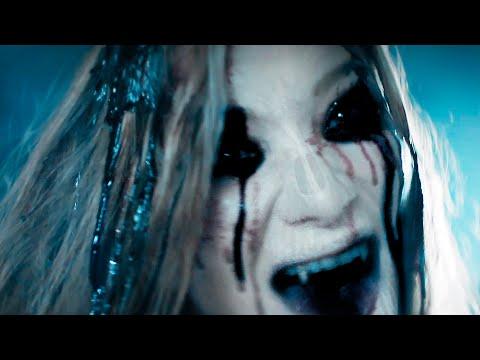 Дочь тьмы — Трейлер (2020)