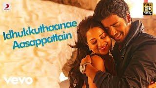 Adhagappattathu Magajanangalay - Idhukkuthaanae Aasappattain Video | Imman