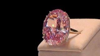 Самый большой Розовый бриллиант выставлен на торги Видео YouTube