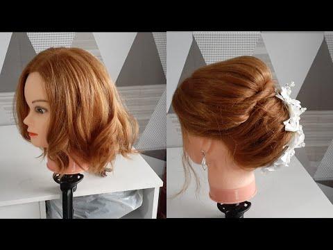Sanggul Modern Untuk Rambut Pendek (easy Updo For Short Hair)