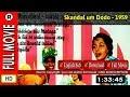 Watch Online: Skandal um Dodo (1959)