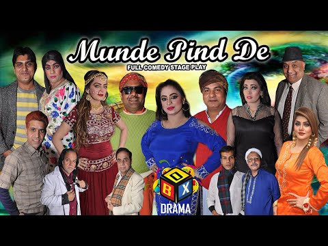 Munde Pind De Full Stage Drama 2020 | Gulfam and Nida Chaudhry New Full Comedy Stage Drama 2020