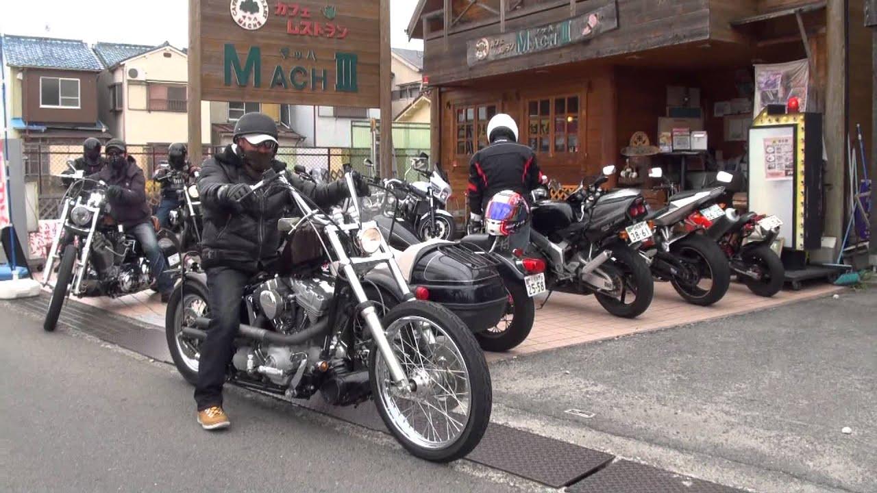 Harley davidson motor company doovi for Harley davidson motor co