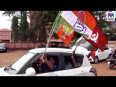 കണ്ണൂരിലെ കൂട്ടപ്പൊരിച്ചില് ഇങ്ങനെ   Kannur   BJP   UDF   LDF   One car