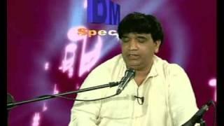 (fasal-e-gul hai khula hai mekhana ).Nusrat Fateh Ali khan song DM Digital TV program DM Special Singer Nadeem Rehmat