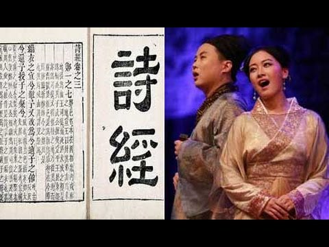 China's 'Book of Songs' sung by young voices