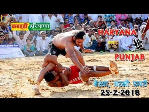 HARYANA VS PUNJAB Kabaddi Match at Berla Charkhi Dadri || KABADDI HARYANA ||