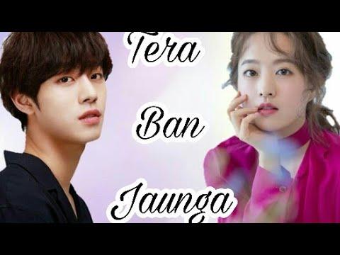Tera Ban Jaunga Korean Mix Hindi Song || Abyss MV  || Park Bo Young & Ahn Hyo Seop
