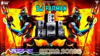 Chilam Chap Bum Bum ~ Mahakaal ~ DJ FARMAN