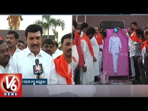 Veerashaiva Samaj Praises CM KCR For Allotting Rs 10 Cr For Basaveswara Bhavan   V6 News