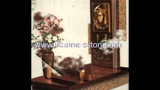 видео Производство памятников в Коростышеве