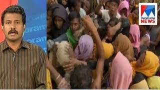 Rohingya refugees are a threat to national security say central government  | Manorama News