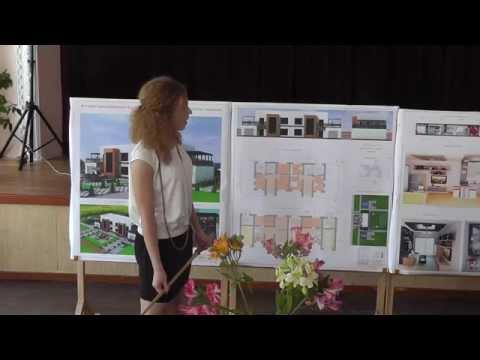 Презентация дипломного проекта Виктории Романенко (группа 1635, «Дизайн интерьера жилых помещений»)
