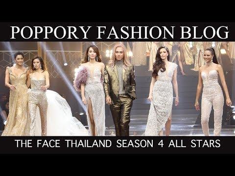 โชว์เปิดตัวเหล่า The Face | Final Walk | The Face Thailand Season 4 All Stars | VDO BY POPPORY