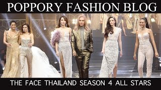 โชว์เปิดตัวเหล่า The Face | Final Walk | The Face Thailand Season 4 All Stars | VDO BY POPPORY