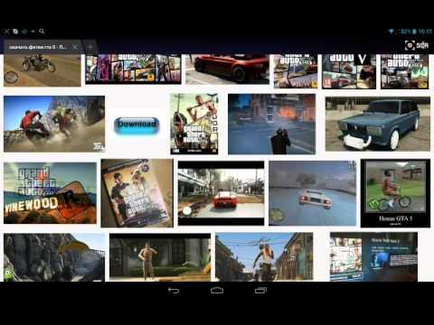 как скачивать фото с интернете на телефон или план