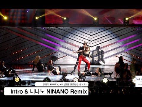 공민지 MINZY[4K 고정직캠]Intro & 니나노 NINANO Remix ,INK@170909 Rock Music