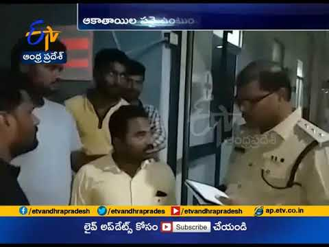 Lovers Attacked in Mangalagiri   No Clues in Police Investigation   Operation Continue