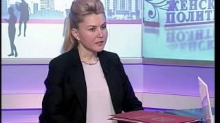 «Женская политика». Юлия Светличная
