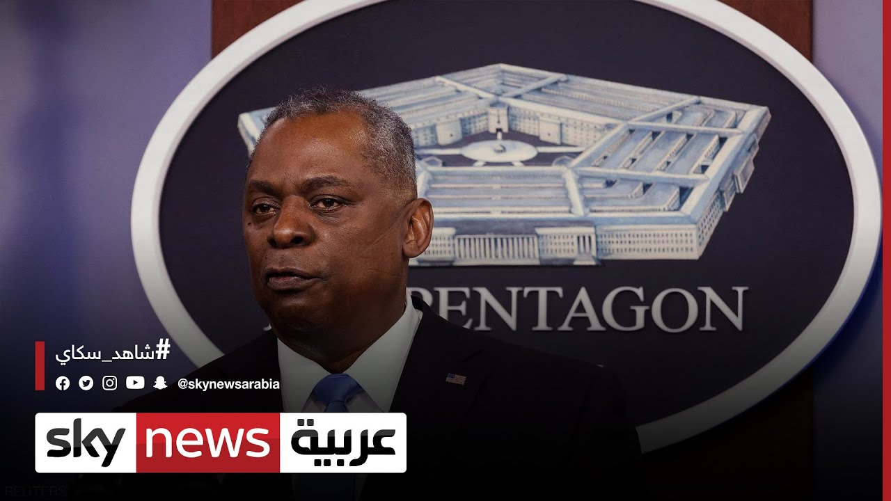 الولايات المتحدة.. مخاوف من تهديد الإرهابيين بأفغانستان لمصالح أميركا |#مراسلو_سكاي#  - نشر قبل 2 ساعة