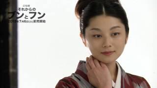 """""""【チケット情報】 http://w.pia.jp/a/00012462/ 9/28(土)~10/15(火)天..."""