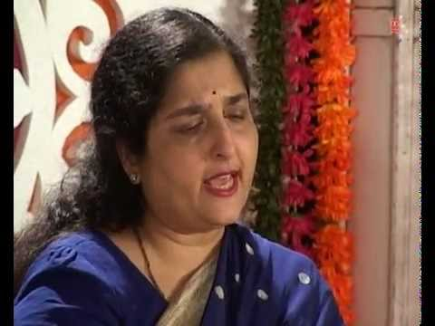 Shree Mahalaxmi Mantra By Anuradha Paudwal [Full Video Song] I Shree Mahalaxami Mantra