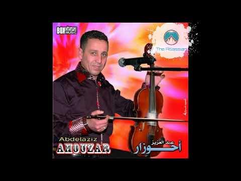 Abdelazizahouzar Kours L3oudan Youtube