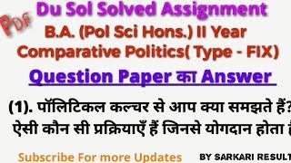 DU SOL Solved Assignment | BA Hons Pol Sci II Year Comparative Politics |Question paper Downlaod