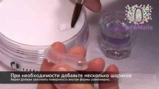 Quick Form Sharlyn - наращивание ногтей верхними формами