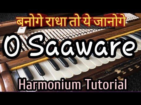 बनोगे राधा तो ये जानोगे, कैसा प्यार है मेरा | Krishna Bhajan On Harmonium | Sur Sangam Tutorial