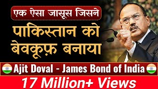 Case Study on Ajit Doval | Super Spy | James Bond of India | Dr Vivek Bindra