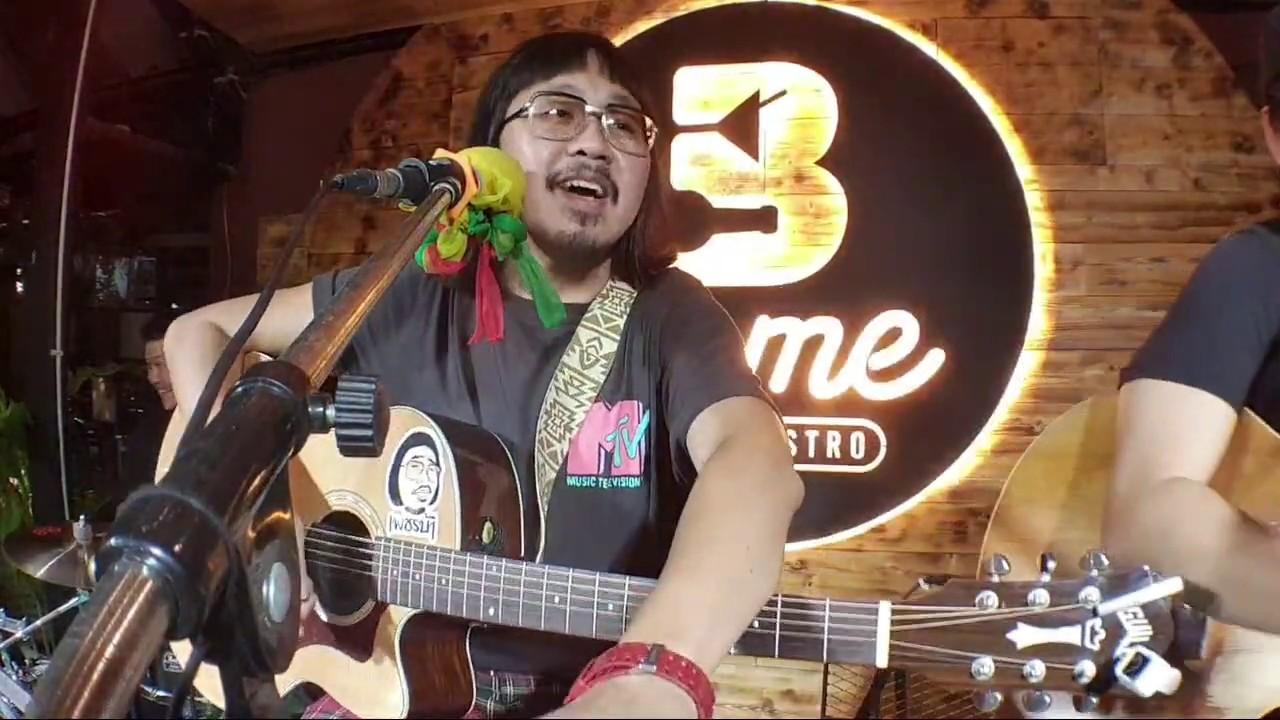 เพชรบ้า Live @ B Home