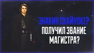 3   Star Wars