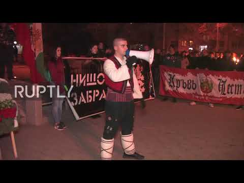 Bulgaria: Nationalists Torchlit Procession Marks Liberation Day