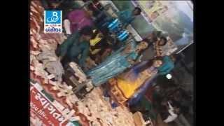 Rajdeep Barot Vanita Barot Dayra No Betaj Badshah Nonstop Live