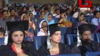 Worship Arif Roger Bhatti