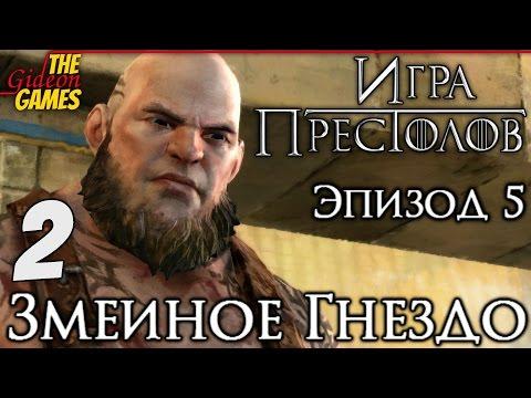 новый престолов в игры сезон россии