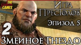 Прохождение Game of Thrones на Русском [Игра престолов. Эпизод 5: A Nest of Vipers] - #2: Яма