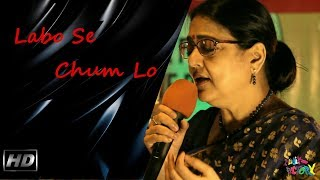 Labo Se Choom Lo by Sreeradha Bandopadhyay II Best live show 2018 II Muzik Factory