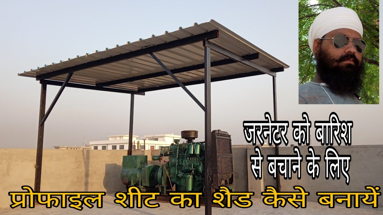 Roofing Sheet Installation India Rooftop Design Ideas Build A Profile Sheet Shed India Youtube