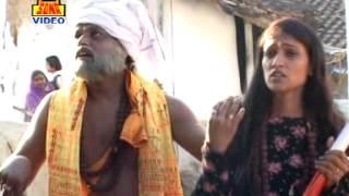 Best Bundelkhandi Krishna Bhajan - Tumhe Jaan Girdhari Apno By Munna Saini, Parvati Rajput