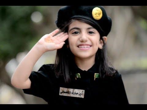 Saudi National Anthem