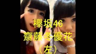 欅坂46原田まゆが、プリクラ流出により活動辞退。 過去に彼氏がいた事が...