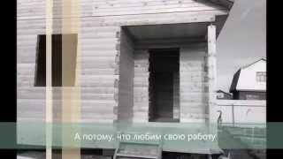 Дом из бруса(, 2014-05-27T18:12:40.000Z)